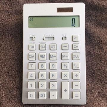 63AEC2A3-6A7F-49DD-B1E7-5C85B8E36135