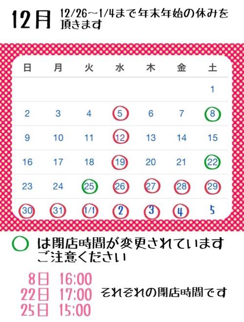 650FCC18-D840-424F-8D2A-AF8C45B52C2F