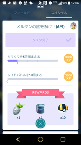 Screenshot_20181130-170646