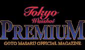 logo_header100