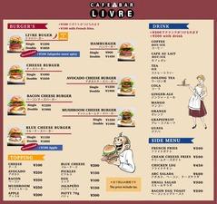 buger_menu