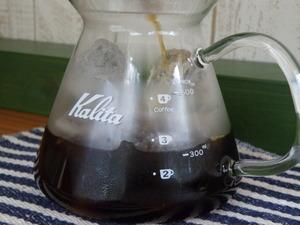 ice coffee5