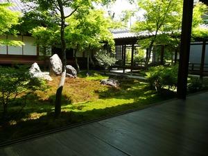 『京都へ』
