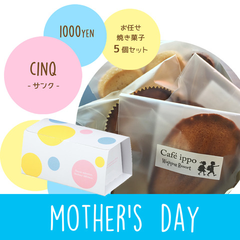 mother's day2