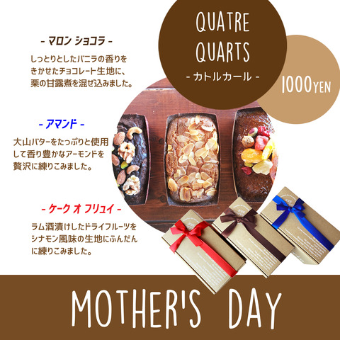 mother's day1