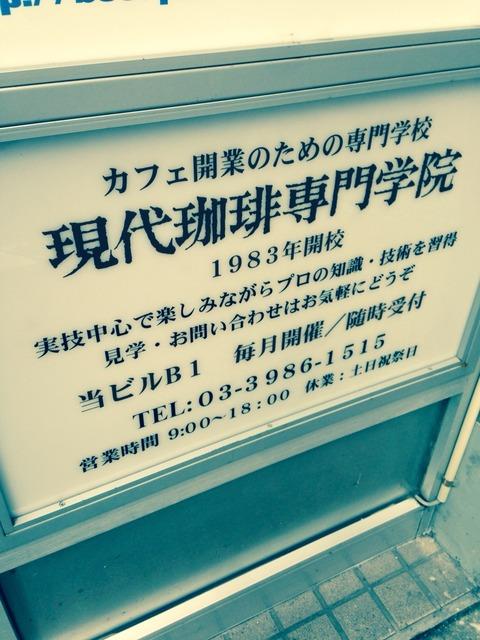 2014-10-09-14-59-09