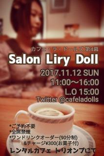 2017-cafe