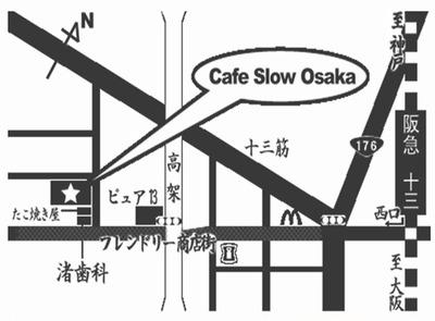 カフェスロー大阪地図画像