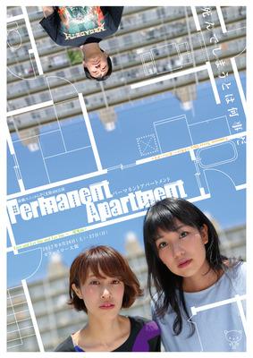 apart_h_web