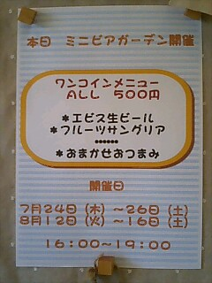 192f6f47.jpg