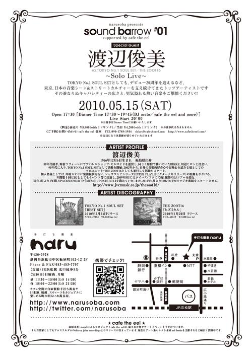 20100416_1440592