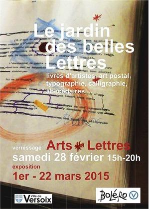 Photo pleine page - Jardin_des_belles_lettres