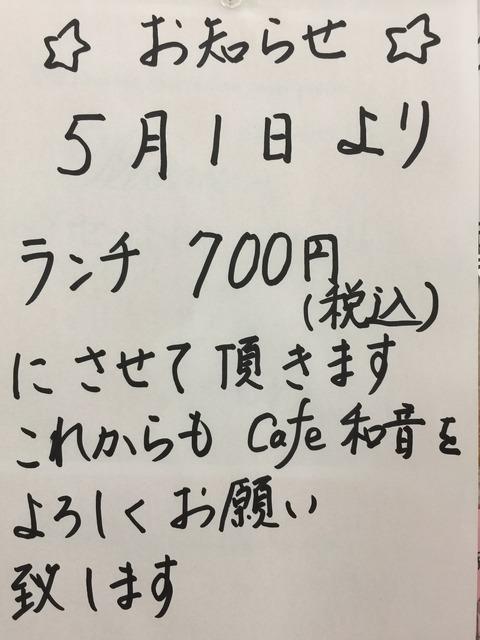 00dd53e8.jpg