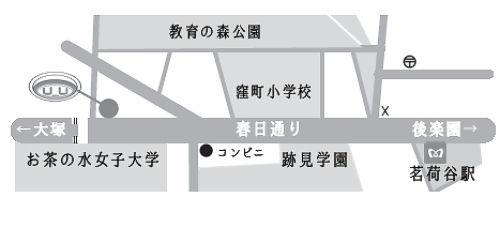 大塚店地図