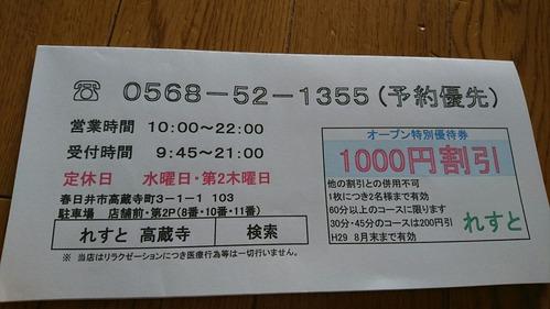 DSC_0562