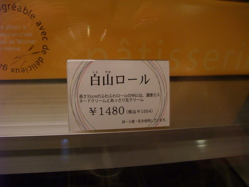 2013_10280065