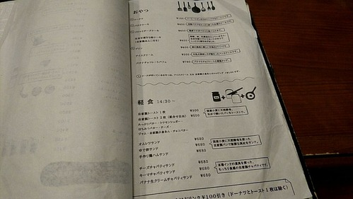 20170406_133701442