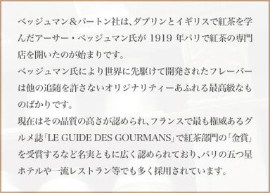 txt_history