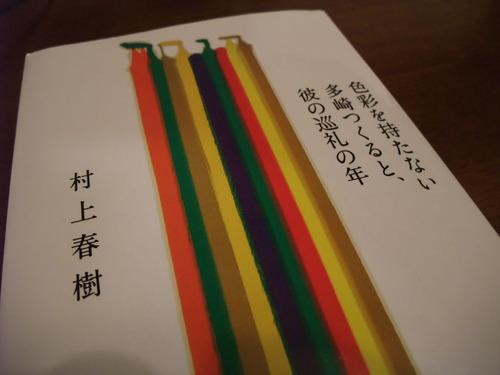 2013_04230006