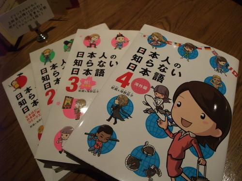 2014_02230002