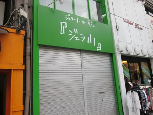 2017_06260043