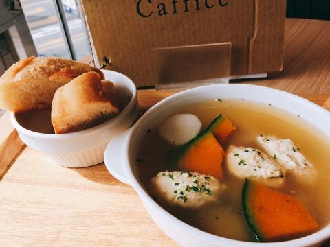 161031秋野菜と鶏団子のジンジャースープ