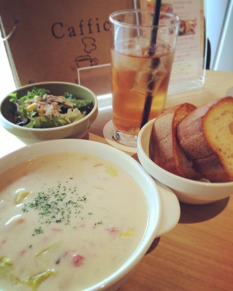 1603285種の野菜とベーコンのとろっと豆乳スープ