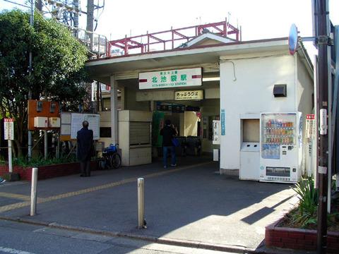 Tobu_kitaikebukuro_station