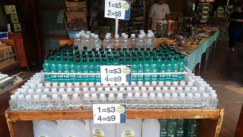 イスラエル-ヤルデニット名物聖水