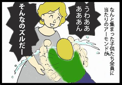 ricepudding1-8