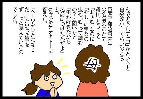 aboutblog1-2