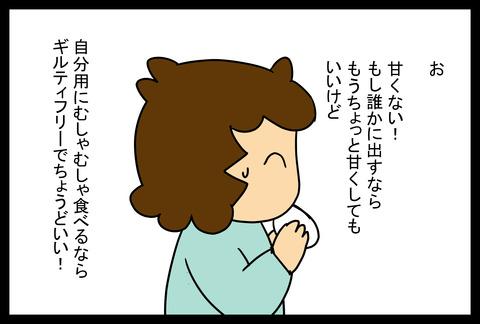 daifuku3-13