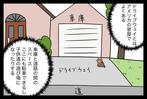 house5-4