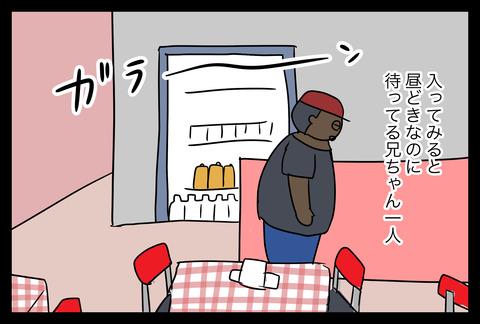munch1-4