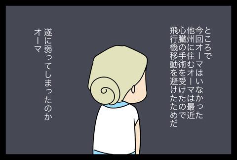 gradu4-1