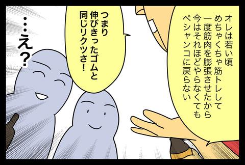rubber1-5