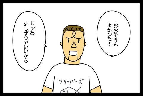 niwa20186-3