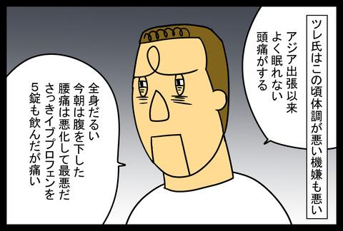 tsureshi20181-1