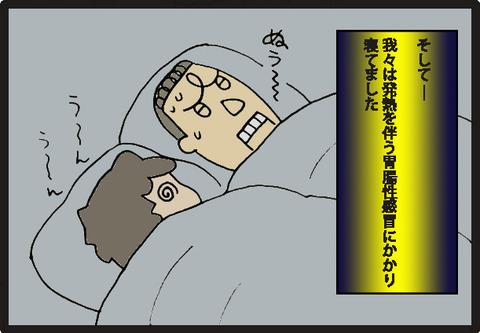 tadaimanekochan1-4