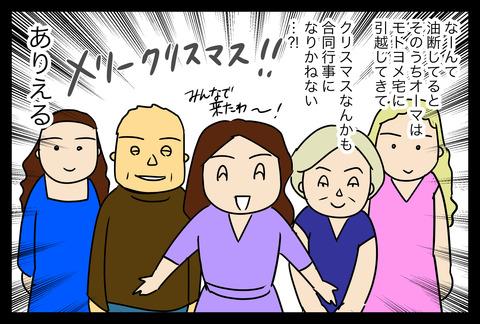 gradu4-2