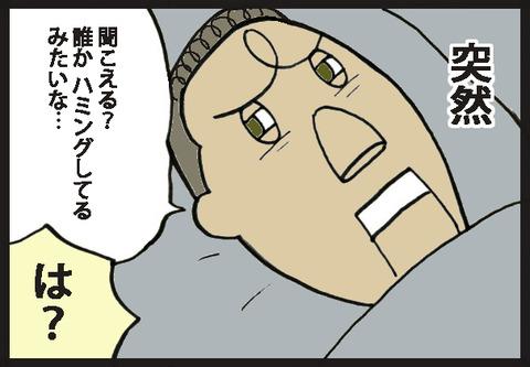 kowai1-3