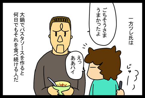 yakiyaki1-3