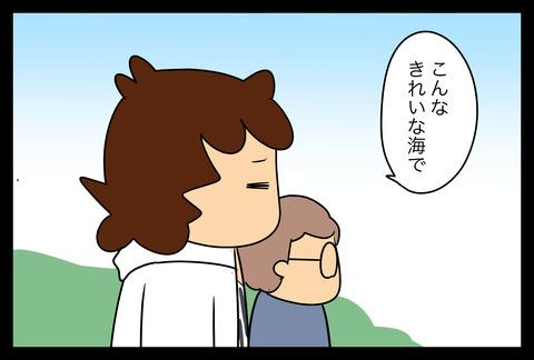 okinawa2-6