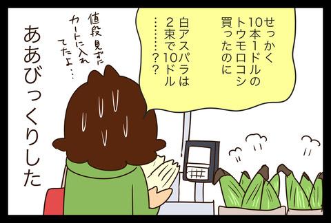 7179A711-3A37-4EF9-9124-E93F85B41849