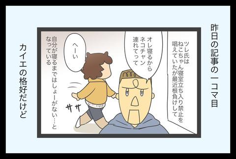 haramaki1-1