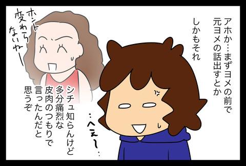 kyakuma2-3