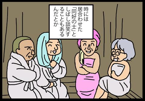 hayaoki2-5