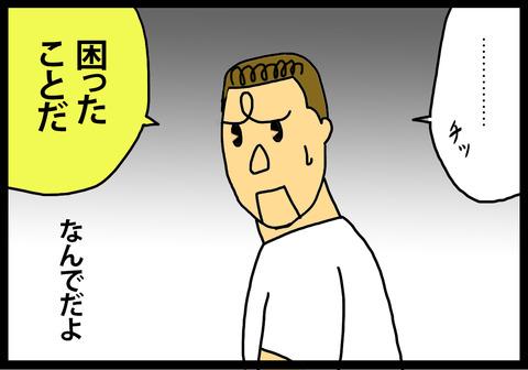 nekotoile1-4
