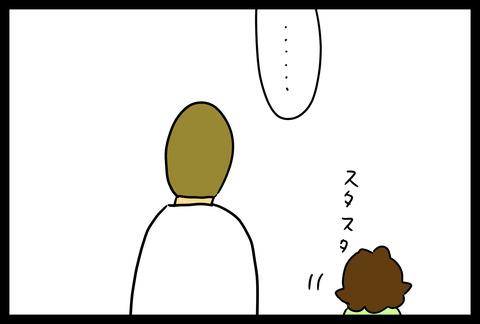 kurosawa1-3