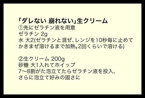 F3DD0D0D-0E25-4162-963E-A147F3B30A2F